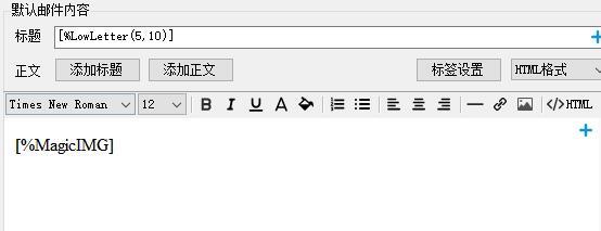 生成的图片点击之后直接添加QQ代码