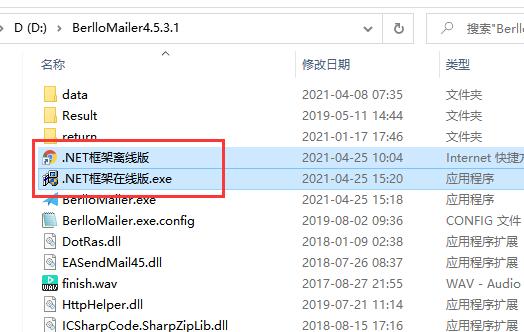软件在有的服务器上打不开怎么办?